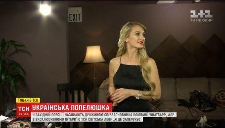 """""""Я просто выиграла лотерею"""": новая владелица поместья Ким Кардашьян дала эксклюзивное интервью ТСН"""
