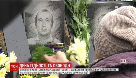 Молебень, спогади та звіт про розслідування: українці відзначають річницю Революції Гідності