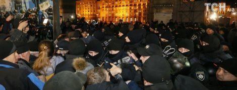 На Майдане произошли столкновения между полицией и активистами