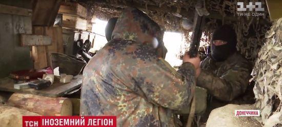 В Україні формується елітний іноземний легіон на кшталт французького