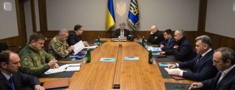 Российские танки пересекли границу Украины – Порошенко созвал Военный кабинет
