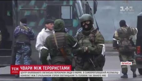 """В Луганске главари """"ЛНР"""" устроили разборки из-за власти"""