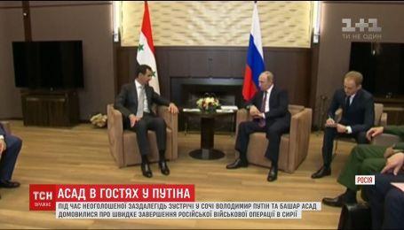 Россия завершит военную операцию в Сирии