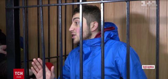 Суд оголосив запобіжний захід підозрюваним у ритуальному вбивстві турка на Одещині