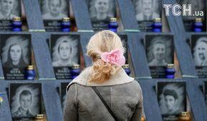 Сльози, квіти і пам'ять: у Києві вшанували Небесну Сотню