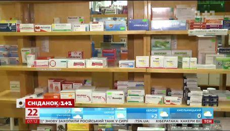 МОЗ планує збільшити перелік пільгових ліків - економічні новини