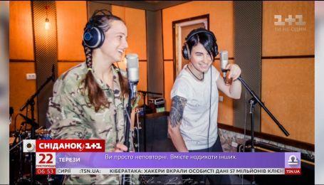 Парамедик Дарья Зубенко и певица Анастасия Приходько записали совместную песню