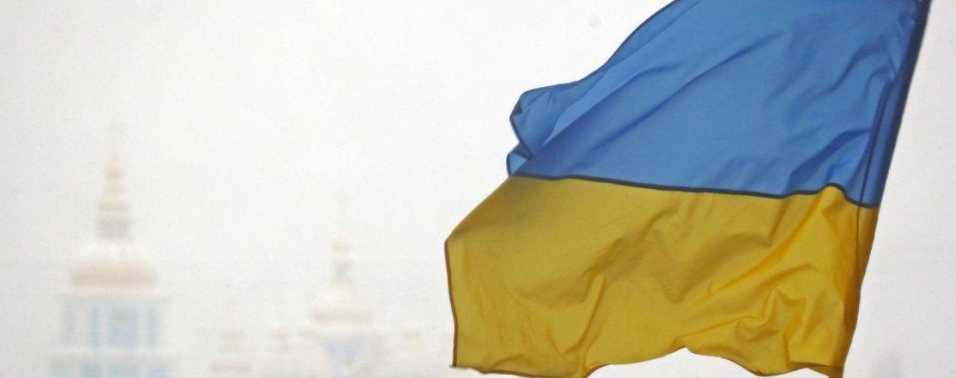 В Украине создали сайт с базой данных самых дерзких депутатов-сепаратистов