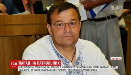 Депутат на інвалідному візку побив жінку-поліцейську