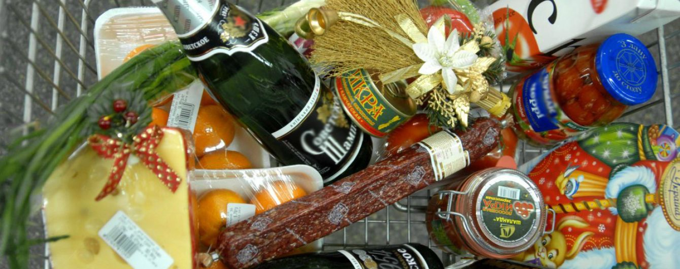 Дороге свято. Топ-5 продуктів, які додадуть у ціні до новорічного столу
