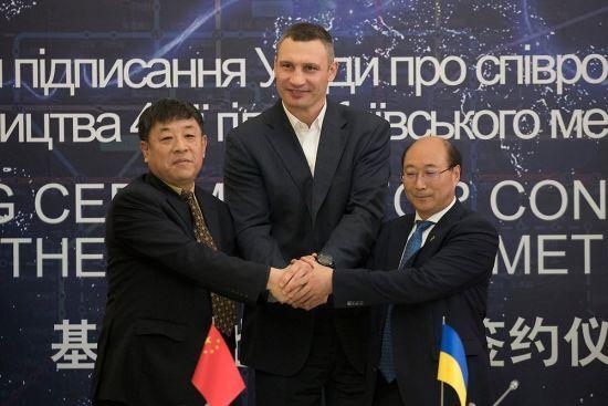Кличко підписав угоду про будівництво метро на Троєщину