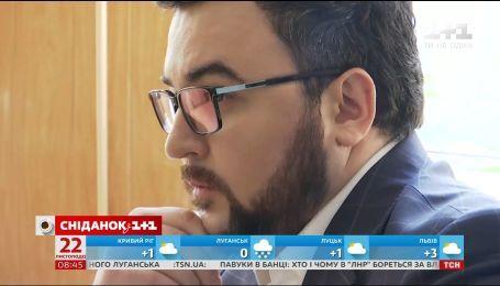 Микола Кобзов, Руслан Сенічкін та Анна Гомонова розказали про цькування в школі