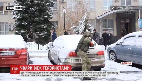 """В """"ЛНР"""" продовжуються чвари ватажків псевдореспубліки"""