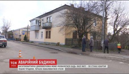 В Житомире из-за халатности коммунальных служб может рухнуть жилой дом