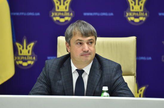 Нацполіція закрила справу віце-президента ФФУ з приводу підробки диплому