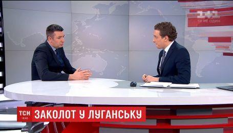 """Блогер Сергей Иванов прокомментировал разборки главарей """"ЛНР"""""""