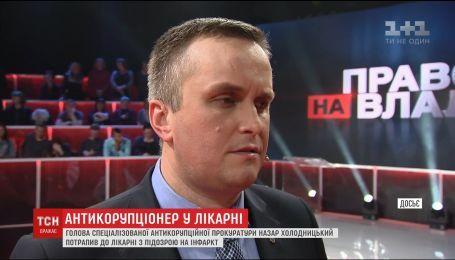 Председателя Специализированной антикоррупционной прокуратуры госпитализировали с подозрением на инфаркт