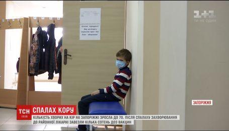 Спалах кору на Запоріжжі поклав на лікарняні ліжка майже сім десятків людей