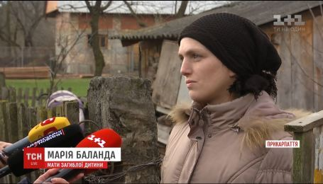 Годовалый ребенок умер на Прикарпатье из-за халатности родителей
