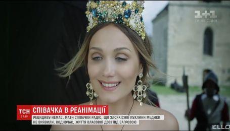 Певица Евгения Власова снова борется с тяжелой болезнью