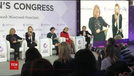 Украинский женский конгресс начал форум по обсуждению работы женщин в политических и военных сферах