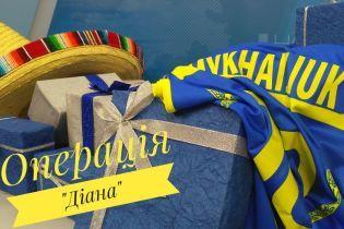 ТСН, Сніданок з 1+1, Квартал 95 и Дмитрий Комаров помогли собрать деньги на лечение тяжелобольной девочки