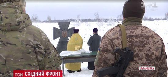 Жителі Луганщини встановили монумент на честь українських воїнів біля Золотого