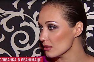 Мама Евгении Власовой рассказала, как певицу во второй раз вытаскивали с того света