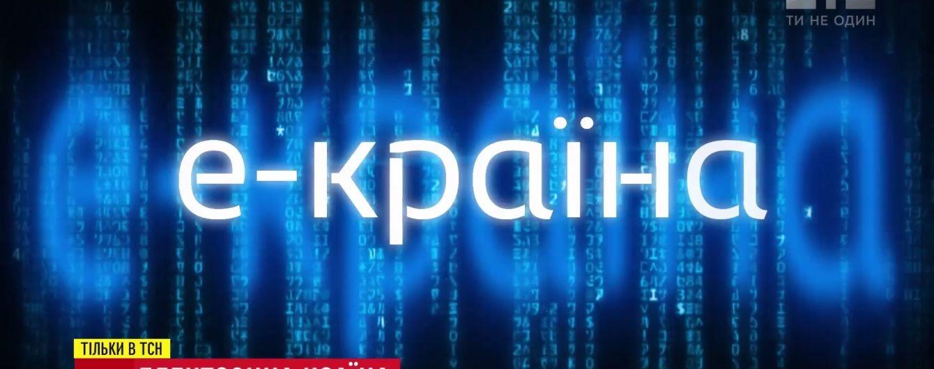 Эстонцы посоветовали украинцам инвестировать 10% бюджета в цифровое будущее и его защиту