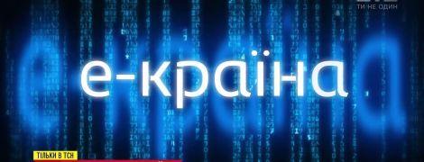 Українці оформлюють електронне громадянство Естонії через привабливі умови бізнесу та відкритість до інновацій