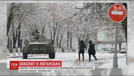 В Луганске продолжаются противостояние между боевиками Плотницкого и Корнета