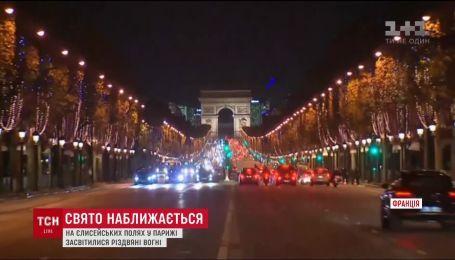 Париж в ожидании праздника. Дочь Деппа засветила рождественские огоньки на Елисейских полях