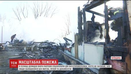 Поврежденные дома в селе Демидов обещают восстановить за бюджетные средства