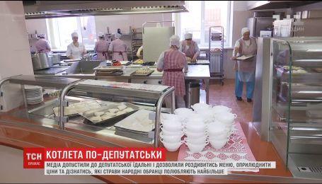 Котлета по-депутатски: для журналистов открыли дверь в столовую ВРУ