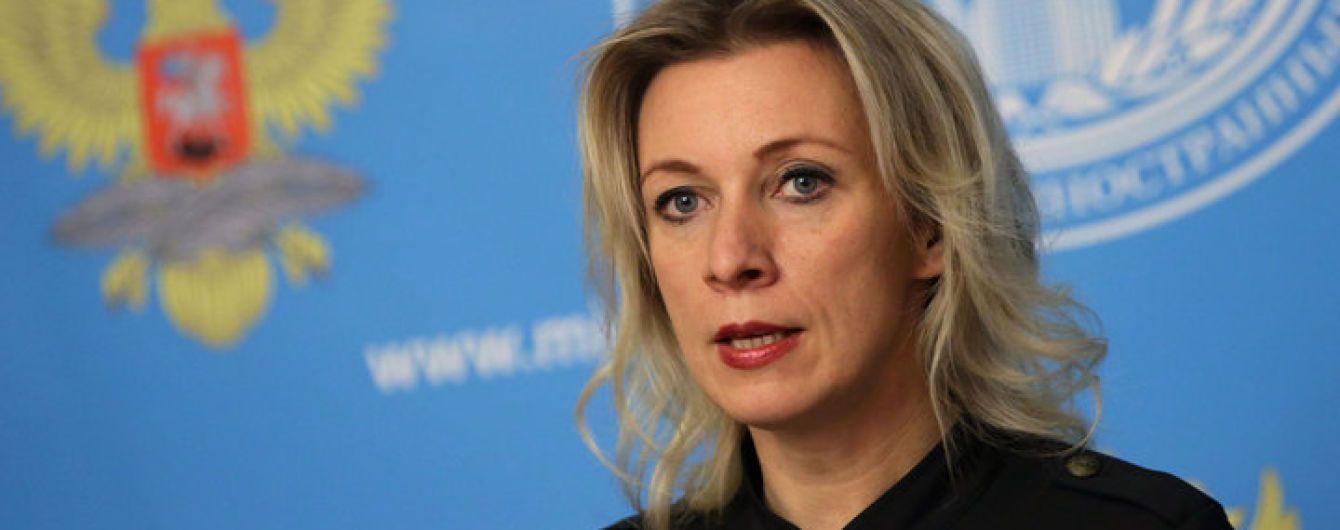 """Болгарский журналист поприветствовал Захарову словами """"Скрипаль воскресе"""""""