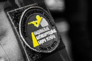 НАБУ взялось проверять Минэнерго, НКРЭ и ДТЭК на коррупцию – СМИ