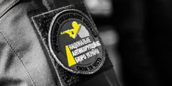 НАБУ за зверненням адвокатів Януковича проводить слідчі дії у Держфінмоніторингу