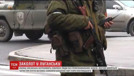 """Корнет заявив, що """"зелені чоловічки"""" продовжать патрулювання на вулицях Луганська"""