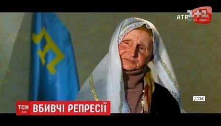 В Крыму умерла ветеран крымскотатарского движения после попытки задержания оккупантами