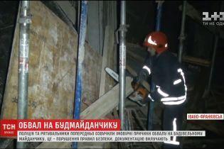 Обвал на будмайданчику: правоохоронці опломбували офіс підрядника в Івано-Франківську