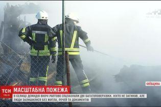 Мешканці села Демидів розповіли про нічну пожежу, яка лишила без оселі 26 людей