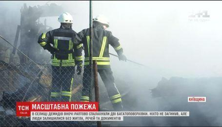 Жители села Демидов рассказали о ночном пожаре, который оставил без жилья 26 человек