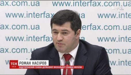 Насиров подтвердил, что борется с онкологическим заболеванием