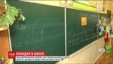 У Львові мати школярки заявила про цькування дитини через нездані кошти на нові меблі