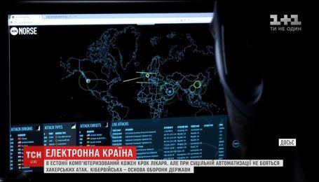Естонія стала найсильнішою країною у віртуальній обороні після атаки хакерів РФ