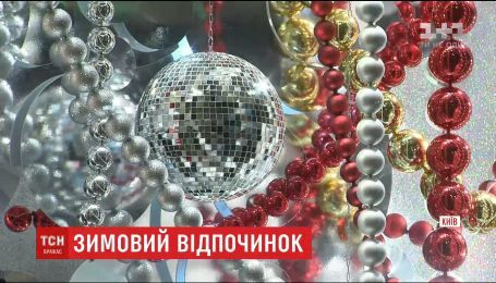 Турагенства та готелі підвищують ціни через великий попит на новорічні свята