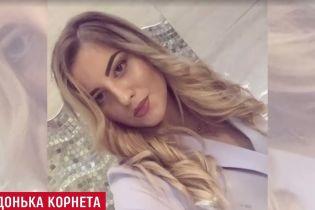 """Донька терориста """"ЛНР"""" Корнета вчиться на українського прокурора в Харкові"""