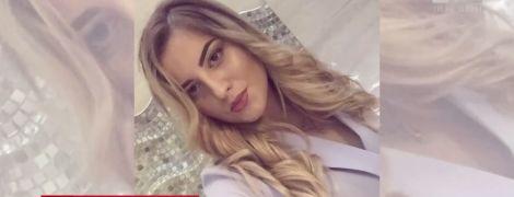 Дочь боевика Корнета исчезла из харьковского университета после разоблачения журналистами