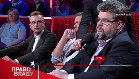 Втеча Плотницького ставить під питання підписані ним Мінські угоди – Яременко