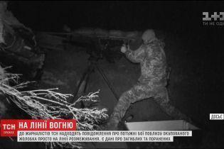 Украинские воины сообщают о кровавых боях на Луганщине